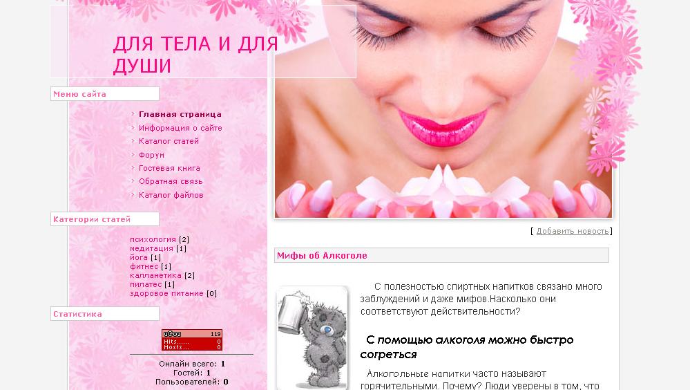 http://zagryzi-ka.ucoz.ru/_ld/0/65846603.png