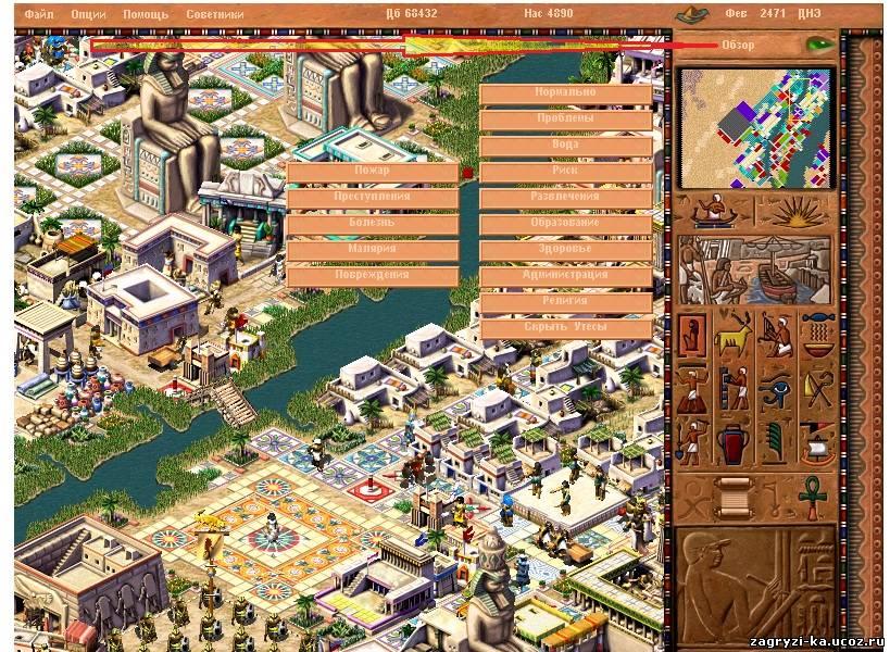 igra-kleopatra-2