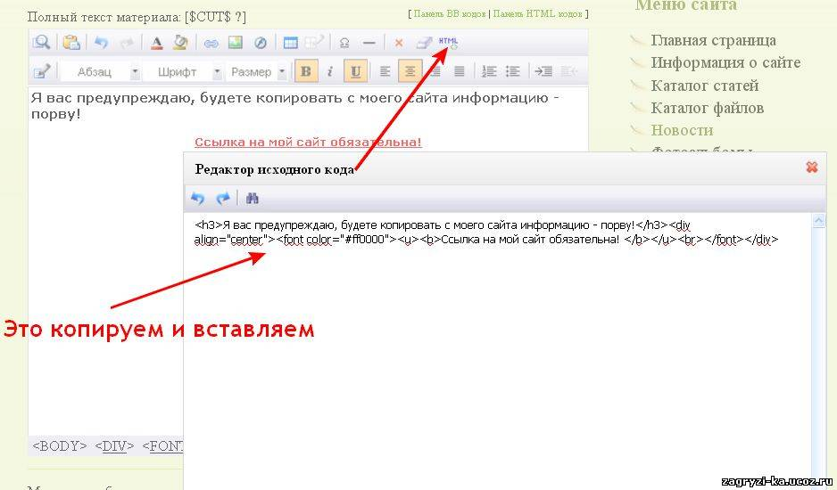Как сделать ссылку на страницу сайта в письме